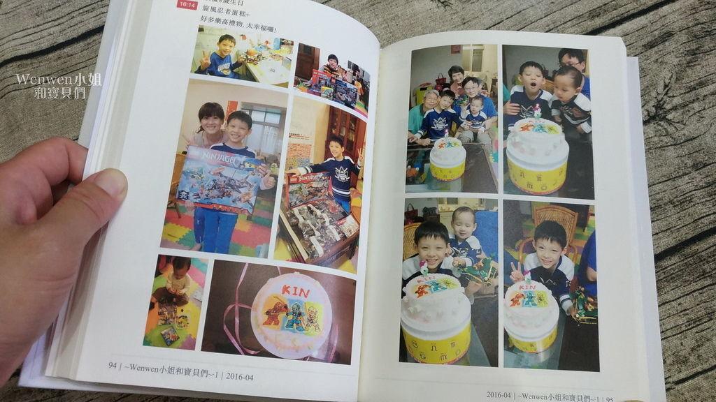 2018.10 FB變成書 iPastBook (19).jpg
