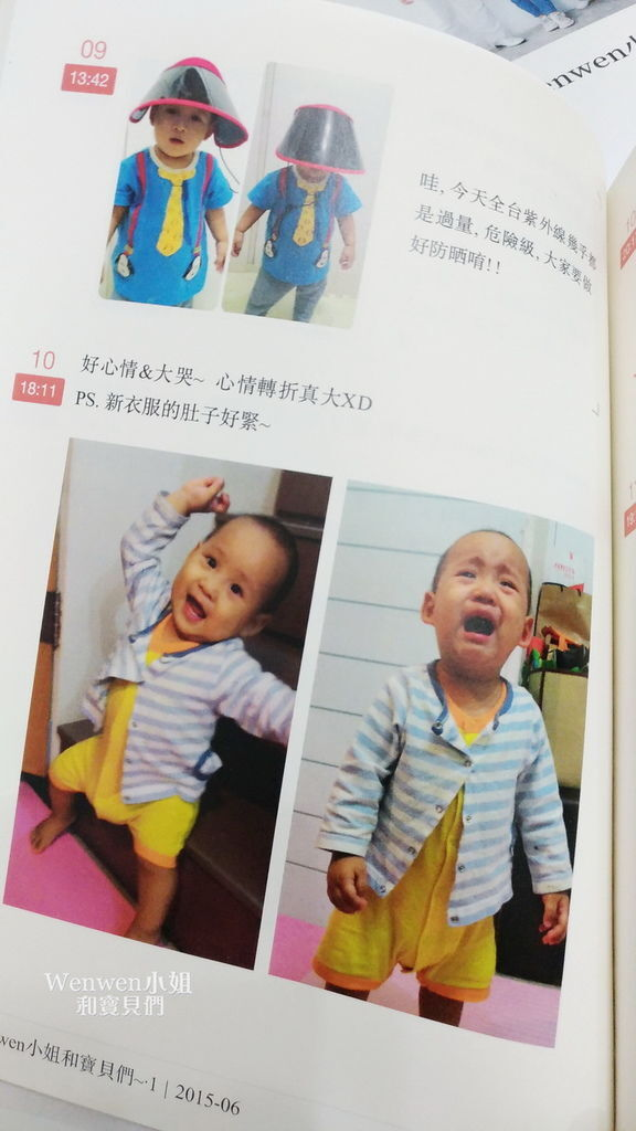 2018.10 FB變成書 iPastBook (22).jpg