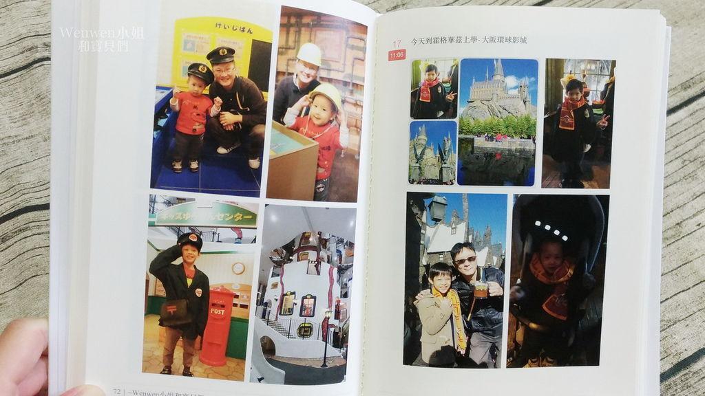 2018.10 FB變成書 iPastBook (21).jpg