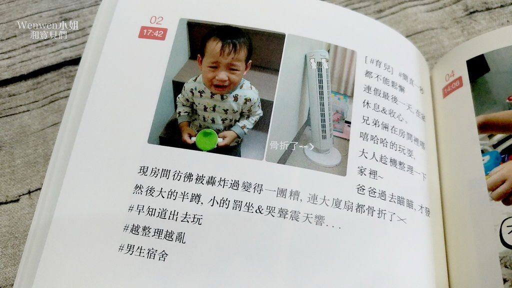 2018.10 FB變成書 iPastBook (24).jpg