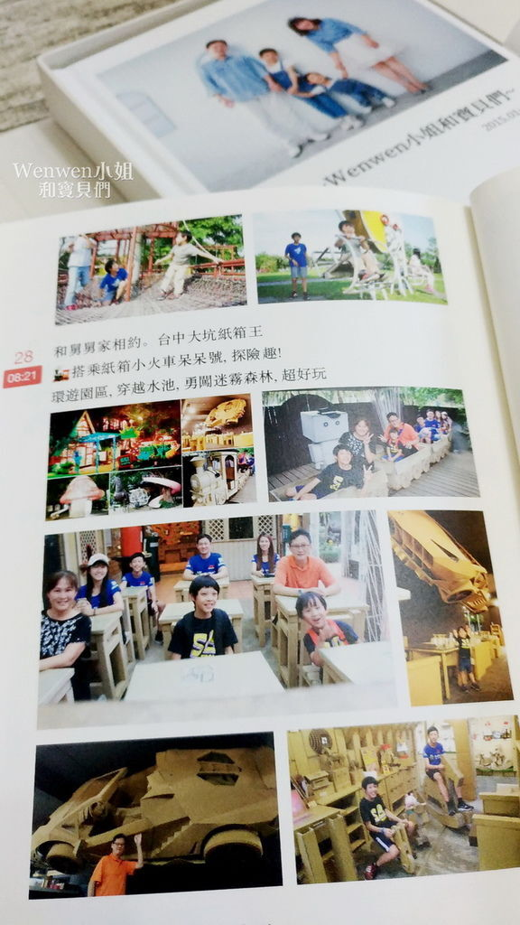 2018.10 FB變成書 iPastBook (20).jpg