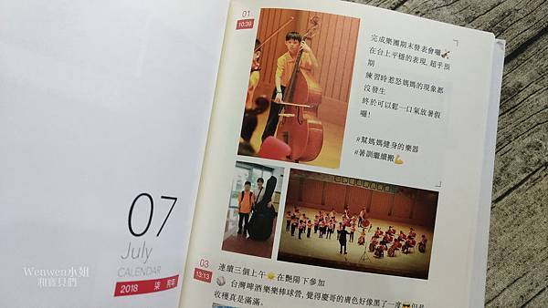 2018.10 FB變成書 iPastBook (26).jpg