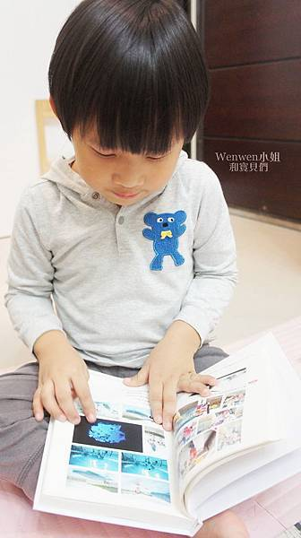 2018.10 FB變成書 iPastBook (30).JPG