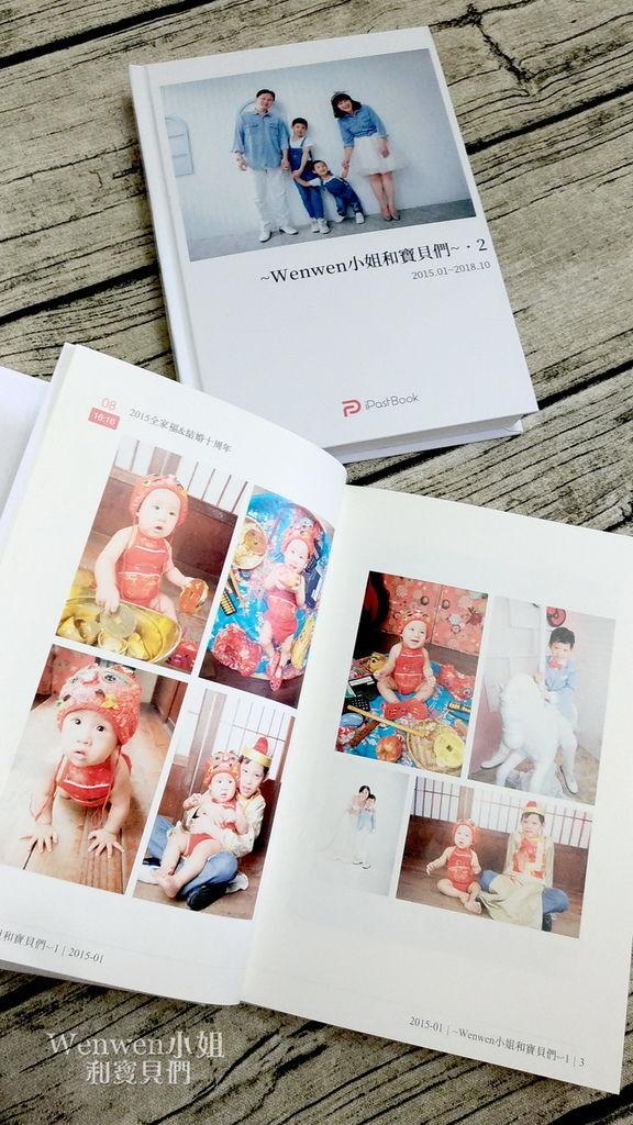 2018.10 FB變成書 iPastBook (32).jpg