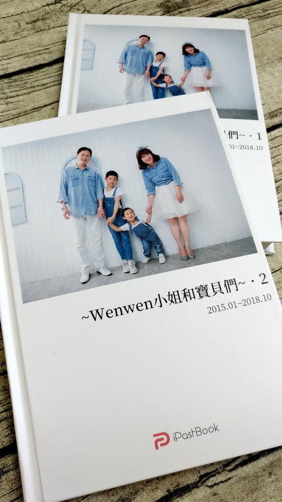 2018.10 FB變成書 iPastBook (3).jpg