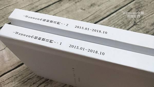 2018.10 FB變成書 iPastBook (5).jpg