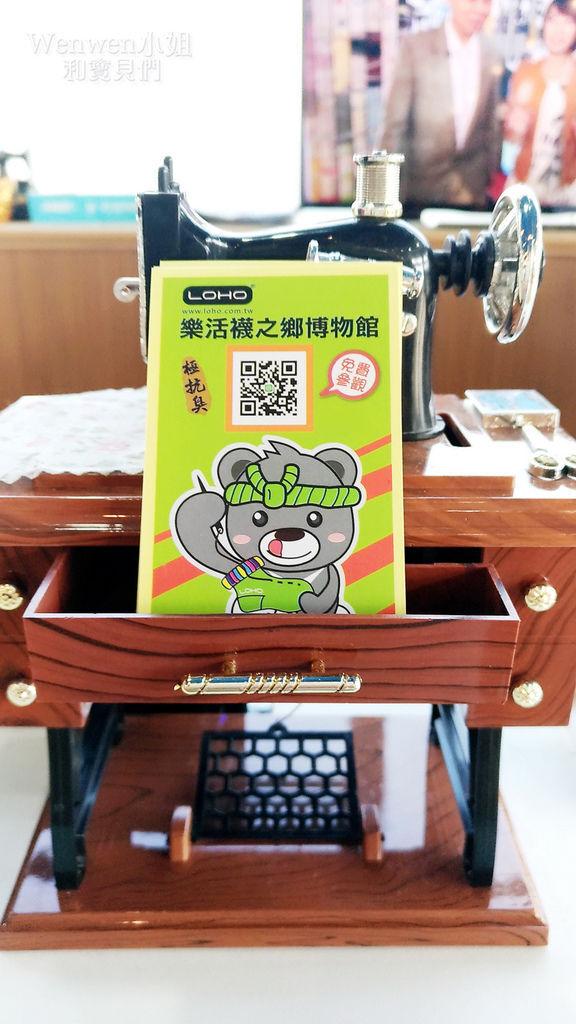 2018.11 樂活襪之鄉博物館  彰化觀光工廠 親子景點 (18).jpg