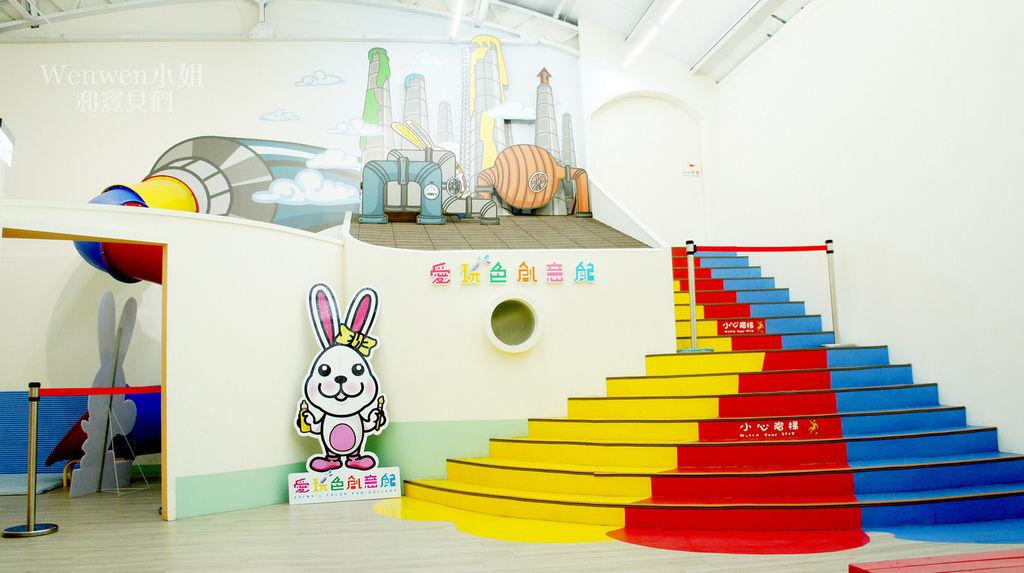 2018.11 愛玩色創意館 彰化觀光工廠 親子景點 (10).JPG