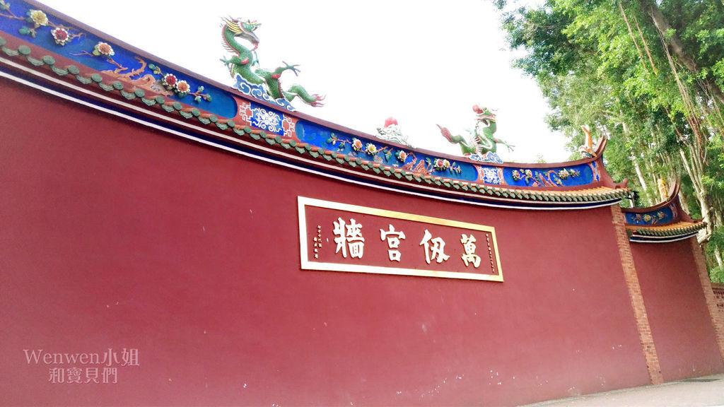 2017.07 台北市孔廟 寓教於樂免費景點 (1).jpg