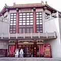 2017.07 台北市孔廟 寓教於樂免費景點 (6).jpg