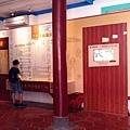 2017.07 台北市孔廟 寓教於樂免費景點 (12).jpg