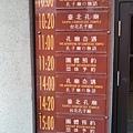 2017.07 台北市孔廟 寓教於樂免費景點 (8).jpg