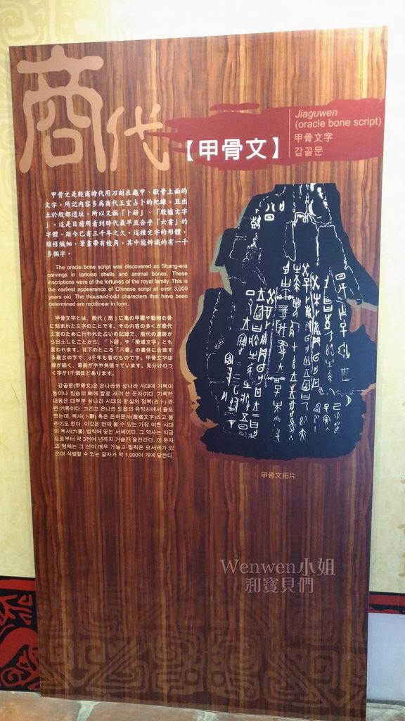 2017.07 台北市孔廟 寓教於樂免費景點 (14).jpg