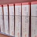 2017.07 台北市孔廟 寓教於樂免費景點 (10).jpg
