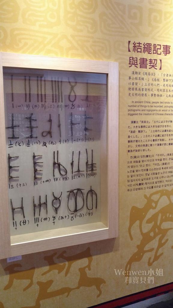 2017.07 台北市孔廟 寓教於樂免費景點 (13).jpg
