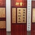 2017.07 台北市孔廟 寓教於樂免費景點 (18).jpg