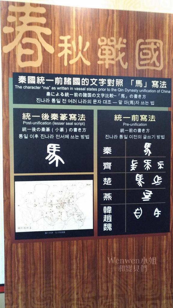 2017.07 台北市孔廟 寓教於樂免費景點 (16).jpg