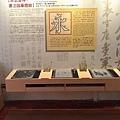 2017.07 台北市孔廟 寓教於樂免費景點 (22).jpg