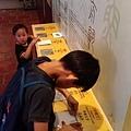 2017.07 台北市孔廟 寓教於樂免費景點 (24).jpg
