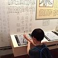 2017.07 台北市孔廟 寓教於樂免費景點 (25).jpg