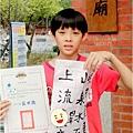 2017.07 台北市孔廟 寓教於樂免費景點 (44).jpg