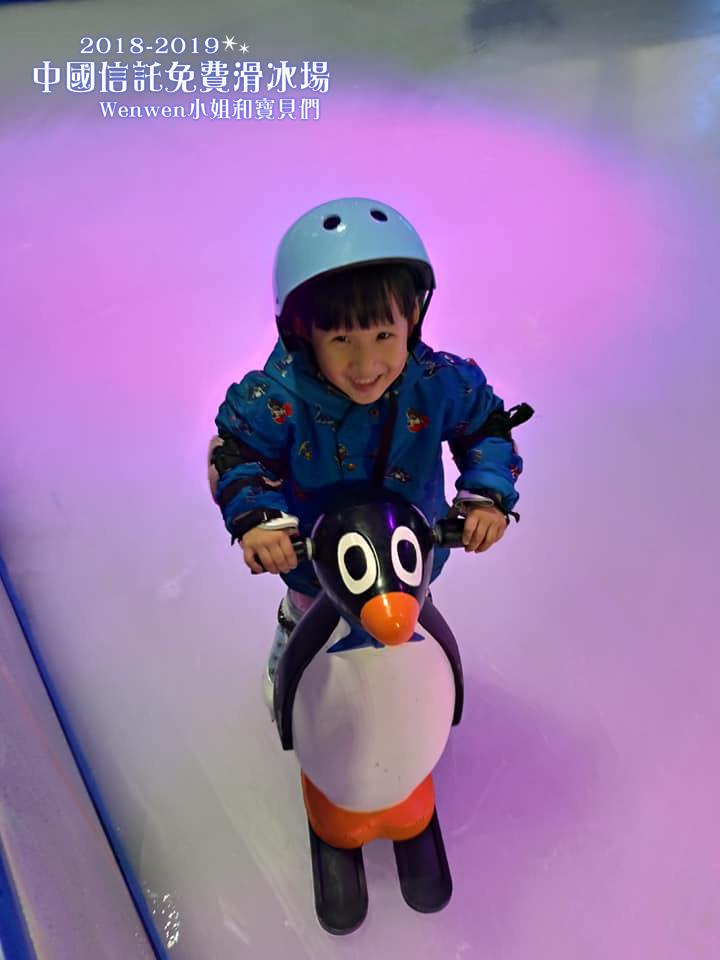 2018.2019中國信託戶外免費滑冰場 (23).jpg