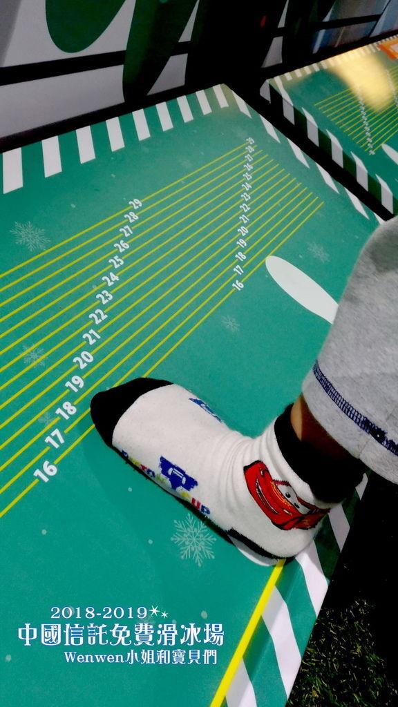 2018.2019中國信託戶外免費滑冰場 (5).jpg