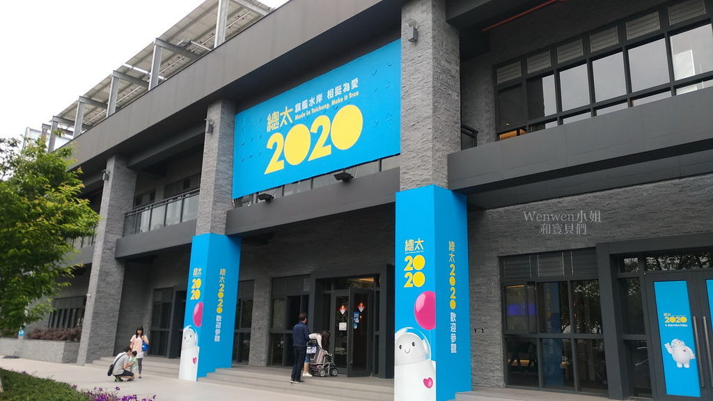 2018.04 歐雅英雄主題館 台中總太2020 (1).jpg