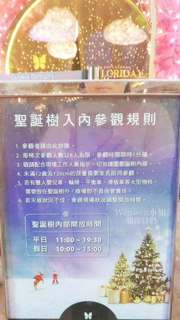 2018.12 華泰名品城 粉紅耶誕樹 (7).jpg
