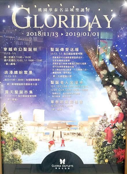 2018.12 華泰名品城 粉紅耶誕樹 (31).jpg