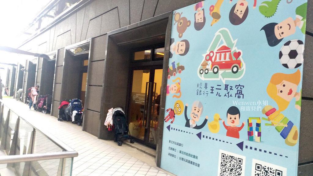 2018.12 板橋玩具窩 玩具銀行 (1).jpg