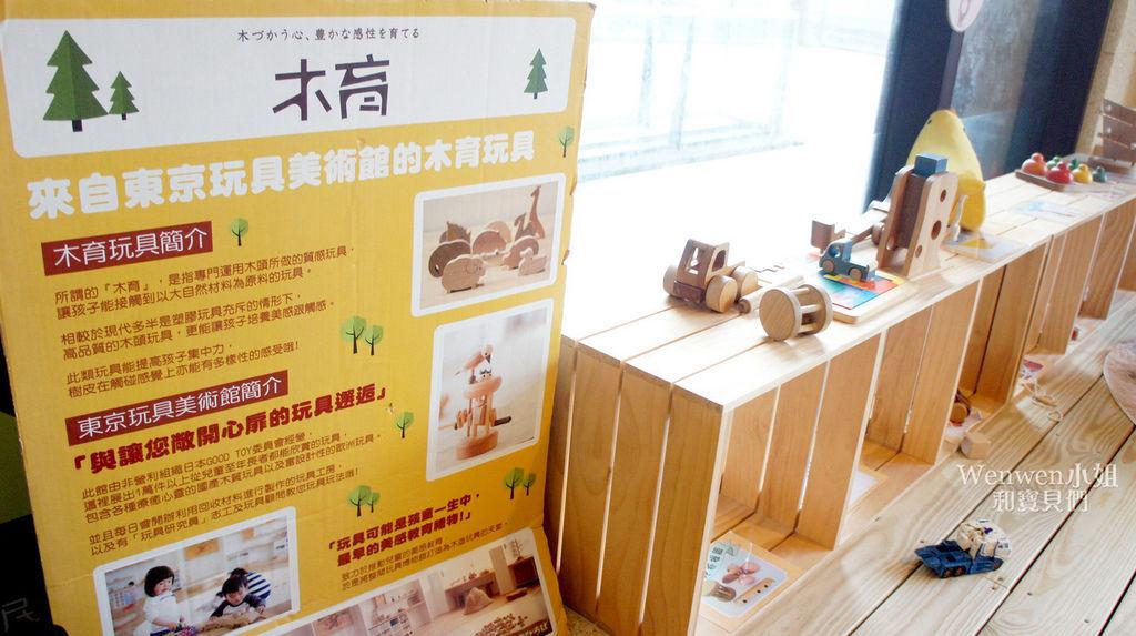 2018.12 板橋玩具窩 玩具銀行 (9).JPG