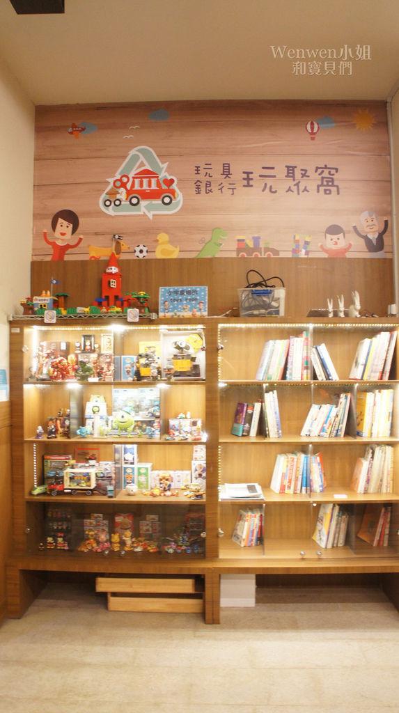 2018.12 板橋玩具窩 玩具銀行 (10).JPG