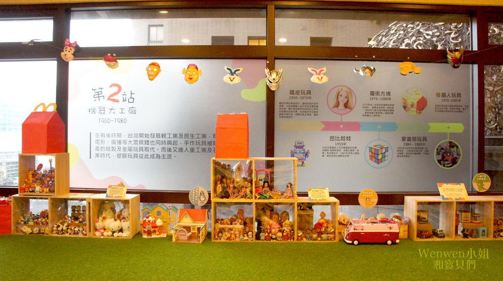 2018.12 板橋玩具窩 玩具銀行 (22).JPG