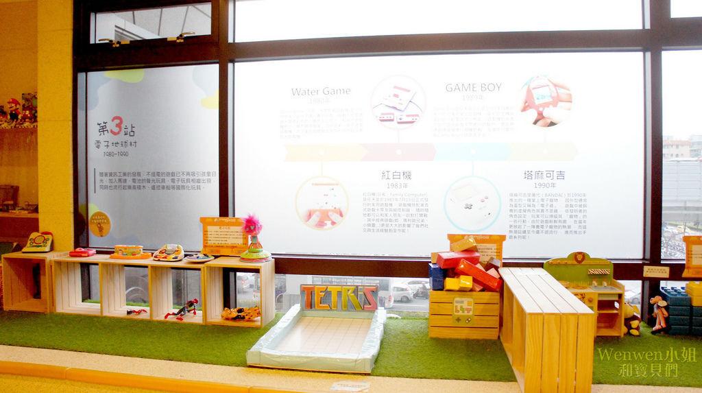 2018.12 板橋玩具窩 玩具銀行 (28).JPG