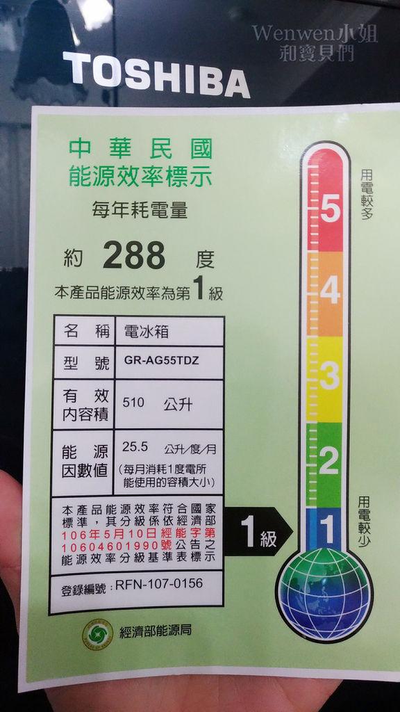 2018.12 冰箱開箱 東芝TOSHIBA GR-AG55TDZ.jpg