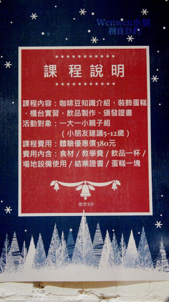 台北松山美食 徒步3分小食光 (10).JPG