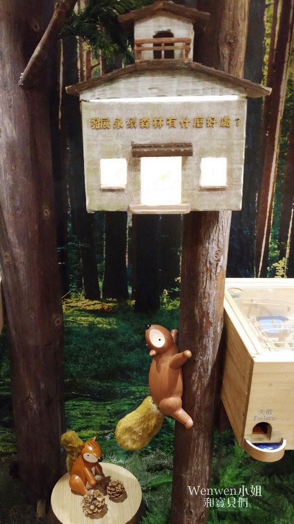 2018.09.14 華珊文創室內親子景點木育森林遊戲區 wooderful life (26).jpg