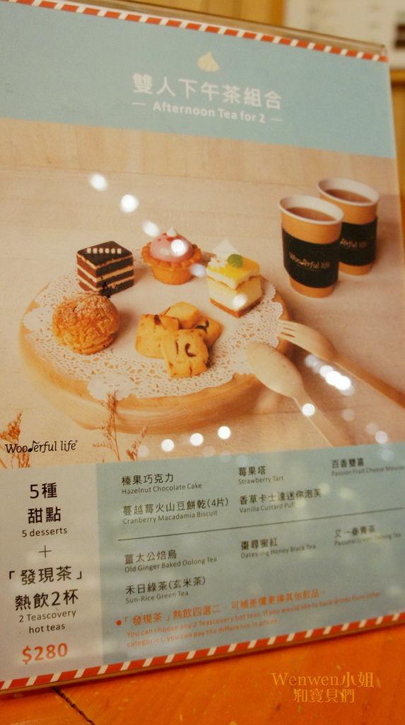 2018.09.14 華珊文創室內親子景點木育森林遊戲區 wooderful life (43).JPG