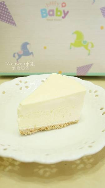 D61重乳酪的專家彌月蛋糕 彌月試吃 (5).JPG