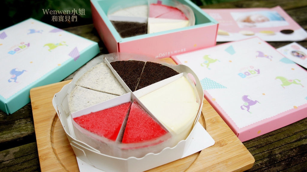D61重乳酪的專家彌月蛋糕 彌月試吃 (1).JPG