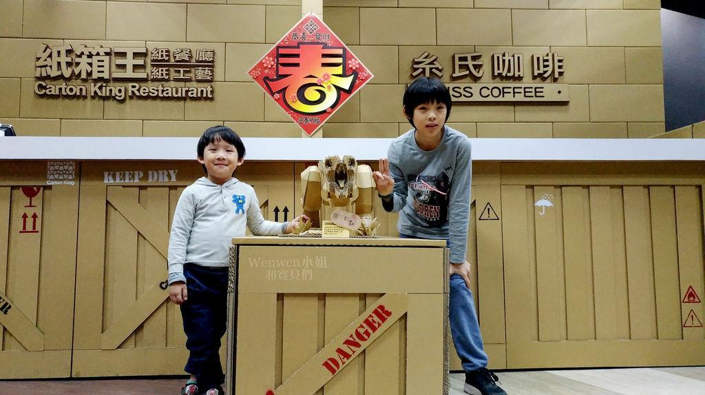 2019.01紙箱王 台中科學博物館店 博館店 (15).jpg