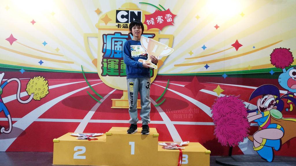 2019.01.23 親子展覽 CN卡通頻道瘋狂運動會 (39).jpg
