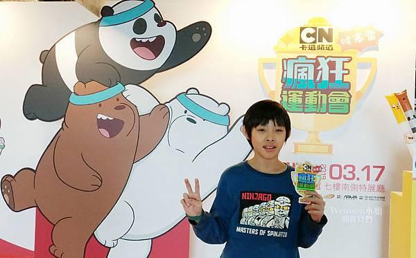 2019.01.23 親子展覽 CN卡通頻道瘋狂運動會 (1).jpg