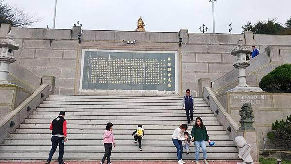 2019 嘉義景點 半天岩紫雲寺溜滑梯 (1).jpg