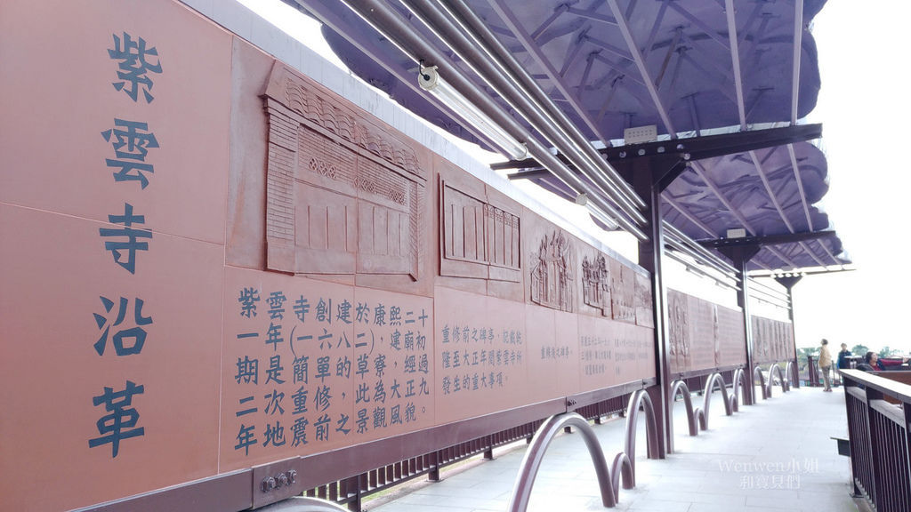 2019 嘉義景點 半天岩紫雲寺溜滑梯 (20).jpg