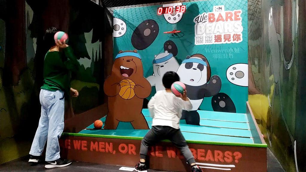 2019.02.13 卡通頻道瘋狂運動會 (17).jpg