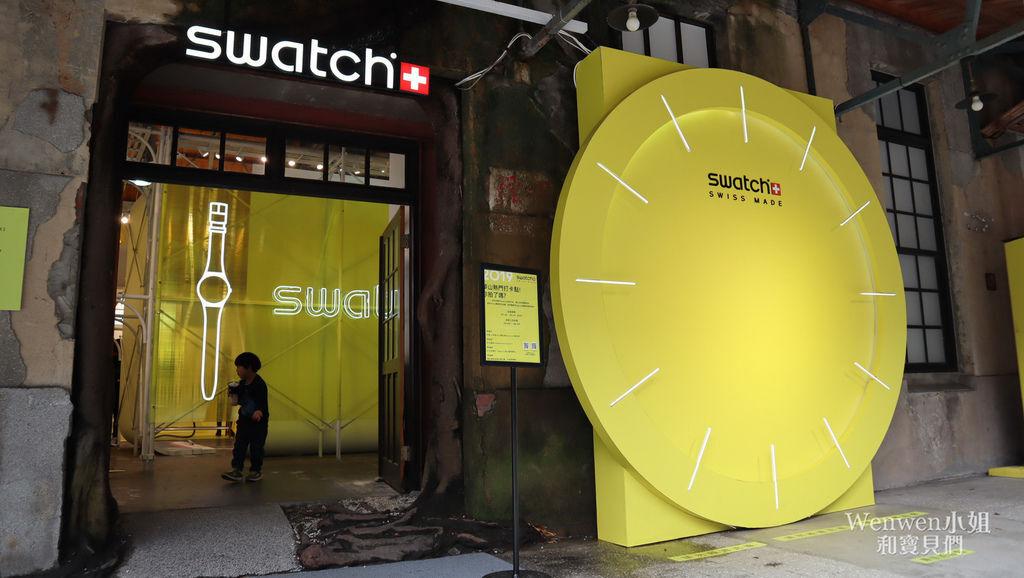 2019 華山文創展覽 Swatch Loves Art藝術基地 (1).JPG