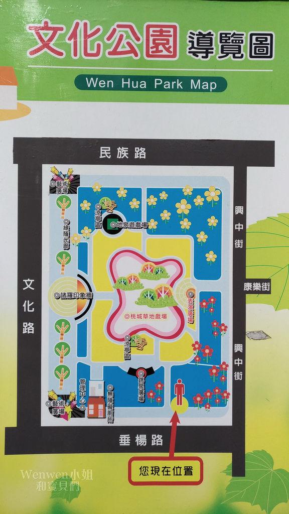 2019 嘉義市文化公園 諸羅樹蛙共融遊戲場 (28).jpg