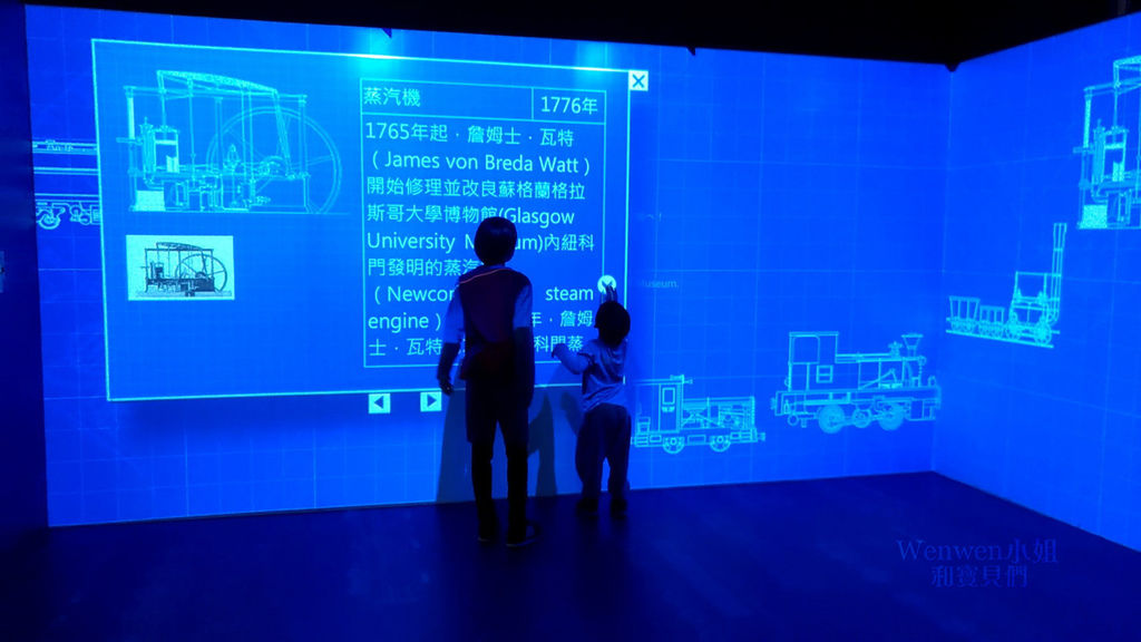 2018.12.01 桃園市內親子景點 高鐵探索館 (3).jpg